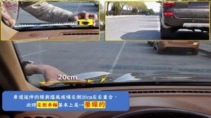 道路駕駛培訓課程-昱全有限公司