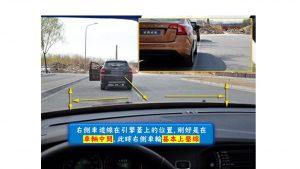 道路駕駛培訓課程