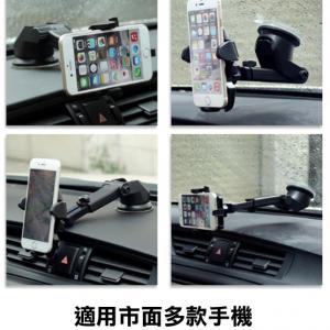 車用手機平板支架