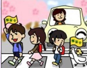 昱全道路駕駛-禮讓孩童