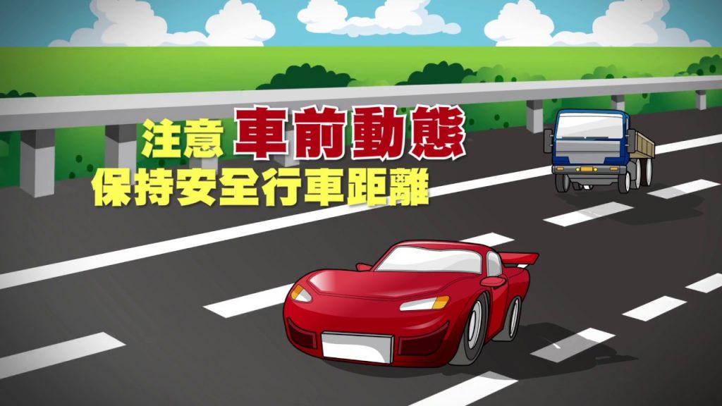 道路駕駛教練