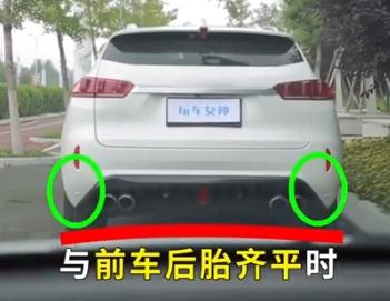 道路駕駛開車技巧